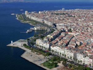 İzmir - Karşıyaka